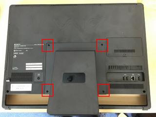 ソニー一体型パソコン修理