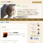 大阪市福島区野田阪神駅前の美容室スニップ様ホームページ