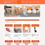 大阪府東大阪市のトレーニングジム NPO法人ビーボ エールスペース様のホームページを制作致しました