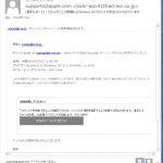 セキュリティ上の問題によりiCloud IDアカウントが安全にロックされています??」