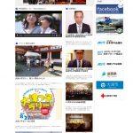 大津青年会議所様WEBサイト制作