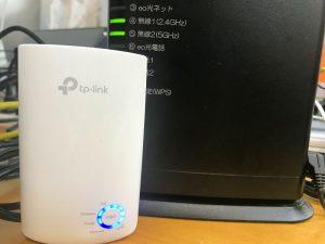 無線LAN中継器設定