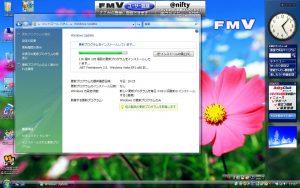 WindowsVISTAアップグレード
