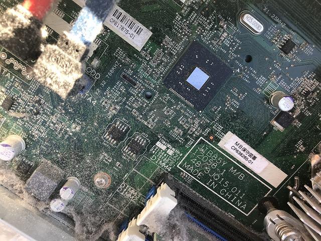 クリーニング前のパソコン