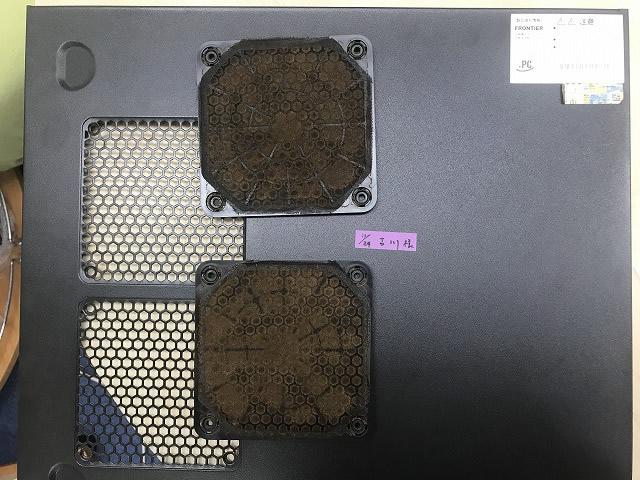 パソコンのホコリ