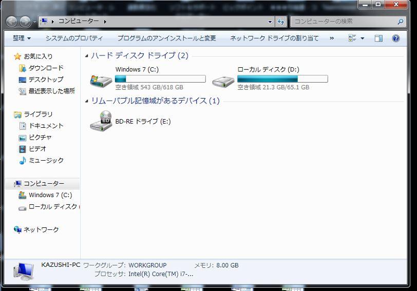 「インターネット一時ファイル」を削除することで空き容量が543GB出来ました。