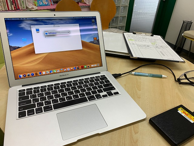 WindowsパソコンからMacパソコンへのデータ移行