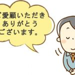 滋賀県大津市のパソコン修理はパソコン救助隊へご相談ください。