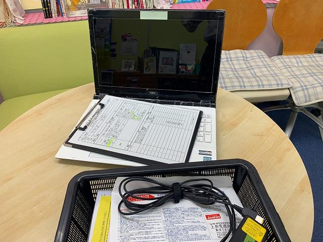 NECノートパソコン NS550/EAW 型式:PC-NS550EAW-J ジョーシン電気モデル