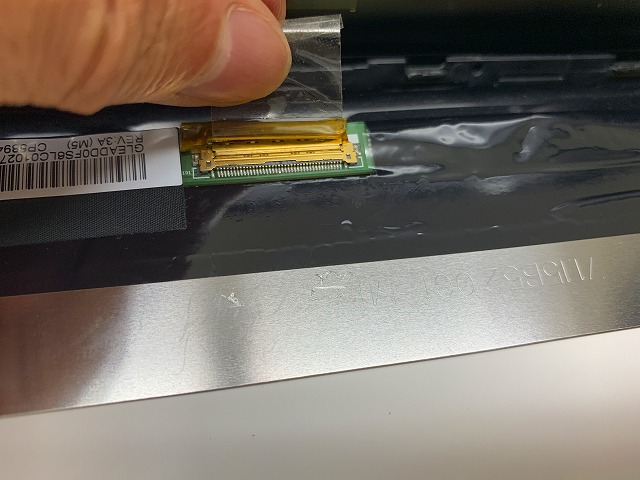 液晶パネルを交換