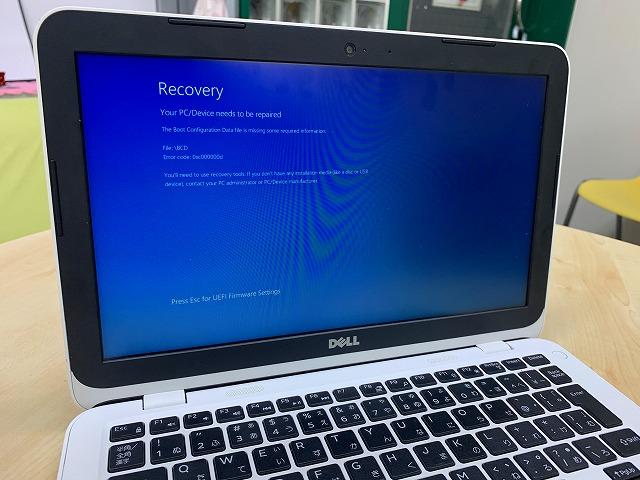 「Recovery」と言うメッセージが表示されて起動しない。