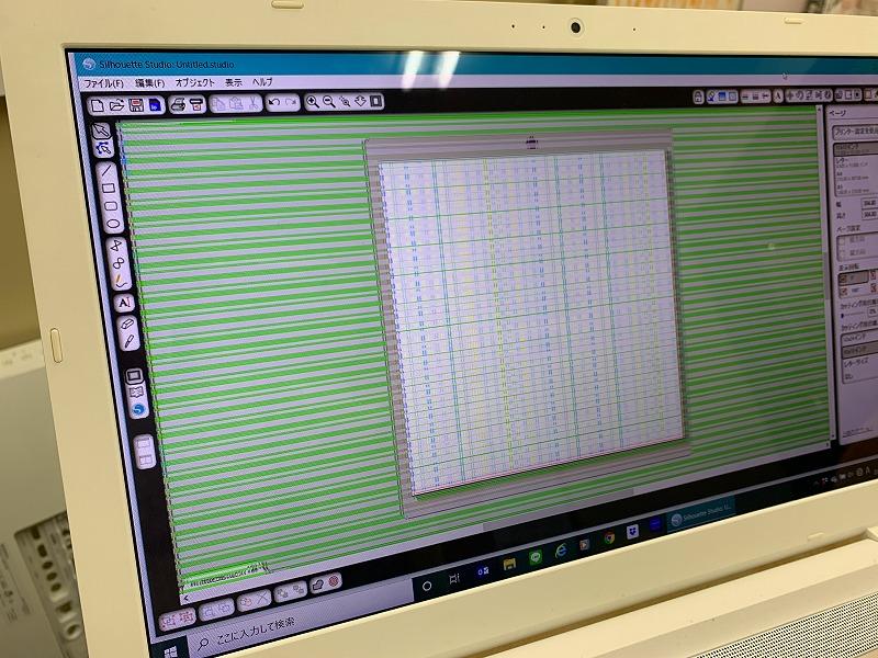 東芝ノートパソコン Dynabook T75/UGS2