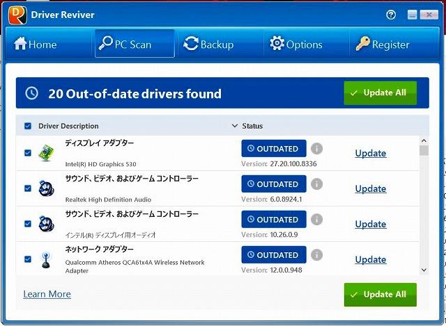 Driver reviewer(ドライバーリバイバー)