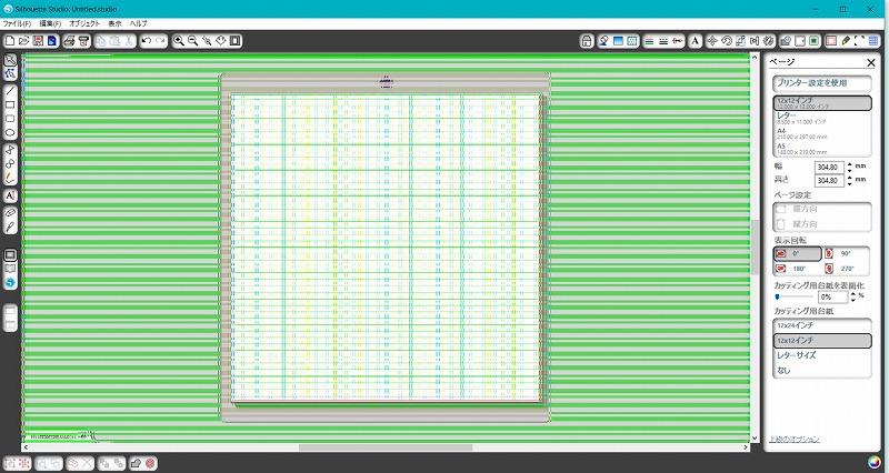 SilhouetteStudioを起動しても作業画面がにじんで使えない