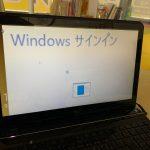 Windowsサインイン
