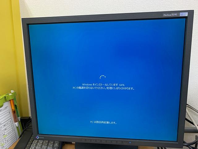 Windowsをインストールしていますから進まない