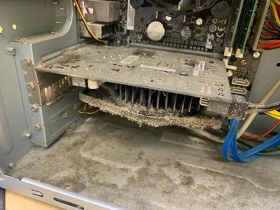 パソコンの内部の埃